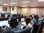 การประชุมการจัดทำกรอบอัตรากำลังพนักงานราชการ รอบที่ 4 ปีงบประมาณ พ.ศ. 2560 - 2563 หัวหน้าส่วนราชการและคณะทำงาน (1 เมษายน 2559)