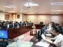 กองนโยบายและแผน เข้าร่วมประชุมติดตามการดำเนินงานของผู้ขอรับทุน R to R สำนักงานอธิการบดี (11 มีนาคม 2559)