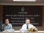 การประชุมจัดทำกรอบอัตรากำลังพนักงานราชการ รอบที่ 4 ปีงบประมาณ พ.ศ. 2560 - 2563 (11 มีนาคม 2559)
