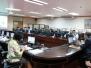 ประชุมรับฟังการจัดทำโครงสร้างหน่วยงานกรอบอัตรากำลังสายสนันสนุน มหาวิทยาลัยราชภัฏสกลนคร 4 ปี พ.ศ. 2561 - 2564 (15 ธันวาคม 2560)