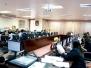 การประชุมเพื่อปรึกษาหารือและระดมความคิดเห็น ในการปรับยุทธศาสตร์อุดมศึกษาสู่ความเป็นเลิศ (Reprofiling) ครั้งที่ 3 (17 มกราคม 2560)