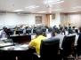 ประชุมคณะกรรมการบริหารสำนักงานอธิการบดี ครั้งที่ 2 (18 กุมภาพันธ์ 2562)