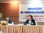 กองนโยบายและแผนร่วมต้อนรับอธิการบดีมหาวิทยาลัยราชภัฏทั่วประเทศ และผู้เข้าร่วมการประชุมเชิงปฏิบัติการ เรื่อง การปรับทิศทางและภารกิจมหาวิทยาลัยราชภัฏ (15 พฤศจิกายน 2558)