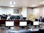 ประชุมคณะกรรมการบริหารงบประมาณและการเงิน ครั้งที่ 5/2562 (22 สิงหาคม 2562)