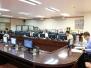 ประชุมคณะกรรมการบริหารงบประมาณและการเงิน ครั้งที่ 1/2560