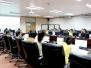 ประชุมคณะทำงานจัดทำกรอบอัตรากำลังสายวิชาการ ของมหาวิทยาลัยราชภัฏสกลนคร ปีงบประมาณ พ.ศ. 2562-2565 ครั้งที่ 2