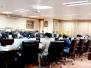 การประชุมคณะกรรมการบริหารงบประมาณและการเงิน ครั้งที่ 4/2559 (27 กันยายน 2559)