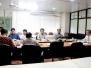 ประชุมคณะกรรมการบริหารงบประมาณและการเงิน ครั้งที่ 3 (29 สิงหาคม 2559)