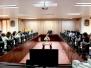 การติดตามและให้คำปรึกษาการดำเนินงานตามแผนการจัดการความรู้ ประจำปีงบประมาณ พ.ศ. 2559 สำนักงานอธิการบดี (4 มีนาคม 2559)