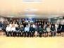 ประชุมเชิงปฏิบัติการ เรื่อง การจัดทำแผนบริหารและพัฒนาบุคลากรของมหาวิทยาลัยราชภัฏสกลนคร (6 มิถุนายน 2560)