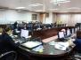 ประชุมคณะกรรมการสำนักงานอธิการบดี ครั้งที่ 2/2561 (7 ธันวาคม 2561)